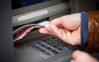 Сколько денег можно снять с карты ВТБ МИР?