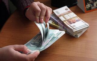 Как получить кредит без паспорта?
