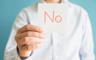 Почему отказывают в онлайн-кредите?