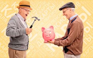 Поясните, как пользоваться картой МИР для пенсионеров от Сбербанка?