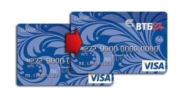 Расскажите, как перевести деньги на карту ВТБ МИР онлайн?