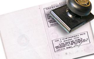 Как получить кредит без прописки?