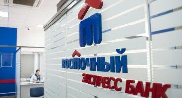 Потребительский кредит в Восточном банке