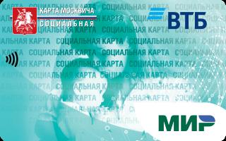 Расскажите немного о социальной карте пенсионера МИР от ВТБ.