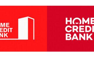 Потребительский кредит от «Хоум Кредит»