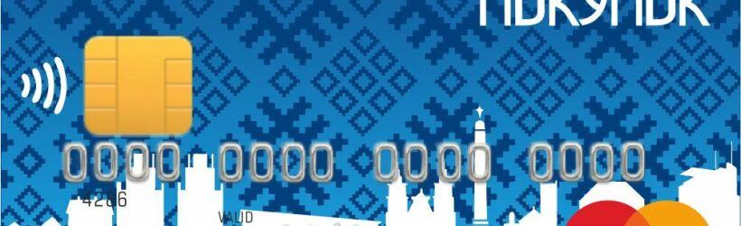Карта рассрочки «Карта покупок» от Белгазпромбанка