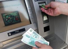 Где снять деньги с карты МИР ВТБ?