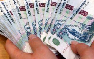 Возможны ли вклады на карту МИР Сбербанка?