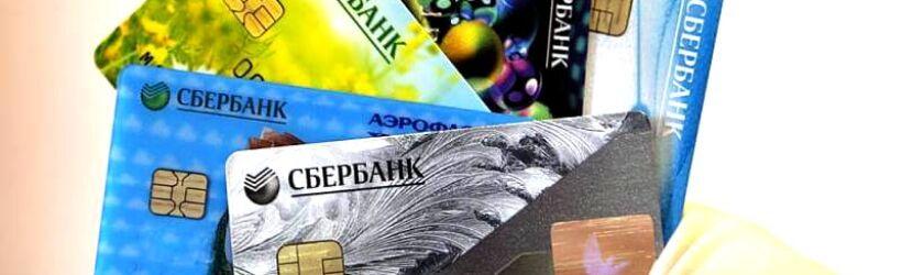 Возможно ли оформить займы на карту Сбербанка МИР без отказа?