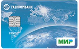 Карта Мир от Газпромбанка
