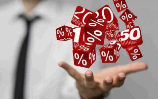 Почему большие проценты по кредитам?