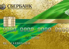 Каковы недостатки карты МИР Сбербанка?