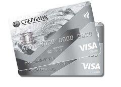 Расскажите, пожалуйста, о видах карт МИР Сбербанка и о стоимости их обслуживания.