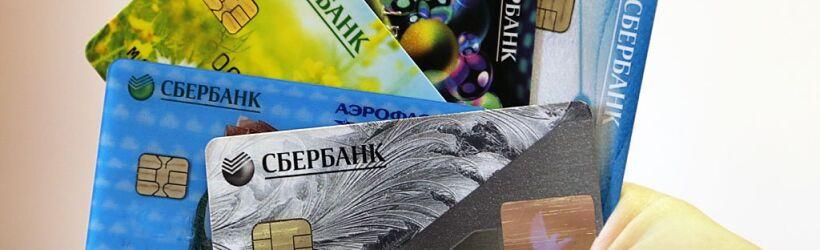Каков срок изготовления карты МИР Сбербанка?