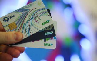 Какие банки выпускают кредитные карты МИР?