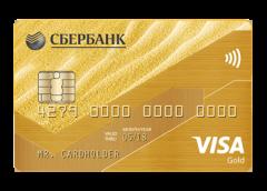 Расскажите о том, для чего нужна дебетовая золотая карта МИР Сбербанка.