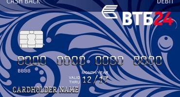 Как перевести деньги на карту МИР банка ВТБ-24?