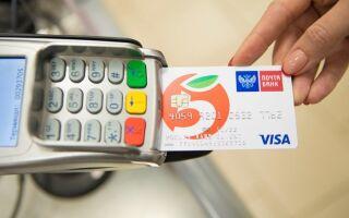 Все, что необходимо знать о банковской карте «Пятерочка» от Почта Банка