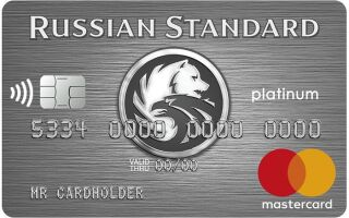 Карта Платинум от банка «Русский стандарт»
