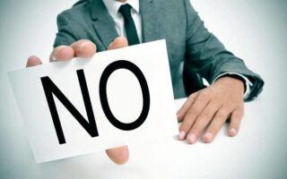Почему отказывают в кредите зарплатным клиентам?