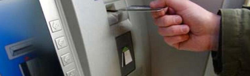 Подскажите, как нужно вставлять карту МИР в банкомат Сбербанка?