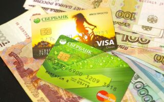 Какова комиссия при снятии средств с карты МИР Сбербанка?