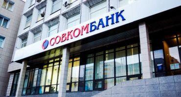 Потребительский кредит от «Совкомбанк»