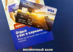 Условия оформления и пользования картой рассрочки от банка «Восточный»