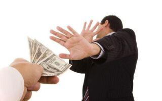 Почему не стоит брать кредит?