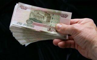 Как можно получить кредит без справок?