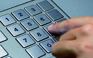 Что делать, если забыл код от карты Сбербанка МИР?