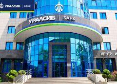 Потребительский кредит от «Уралсиб»