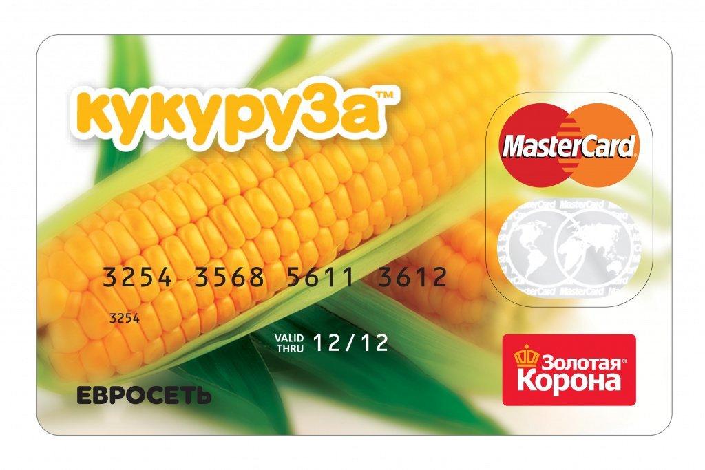 paypass займ отзывы долгосрочный займ на карту в кирове